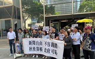 中共驅趕美籍記者 專家:不利香港發展