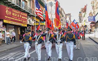 舊金山南北灣升旗巡遊  慶祝雙十國慶