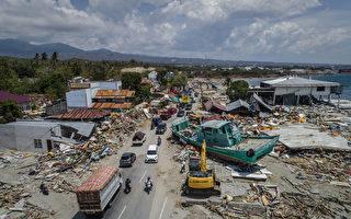 印尼地震海啸灾情严重 台湾捐100万美元赈灾