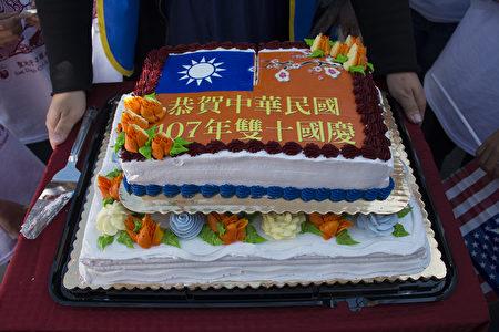 雙十國慶107年升旗典禮 聖地亞哥台僑自豪