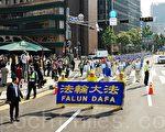組圖:亞洲十多國法輪功學員 首爾大遊行