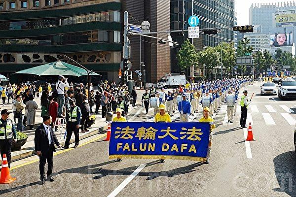 十多國法輪功學員韓國遊行 震撼中韓民眾