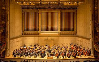 """""""世界一流"""" 神韵交响乐感动波士顿观众"""