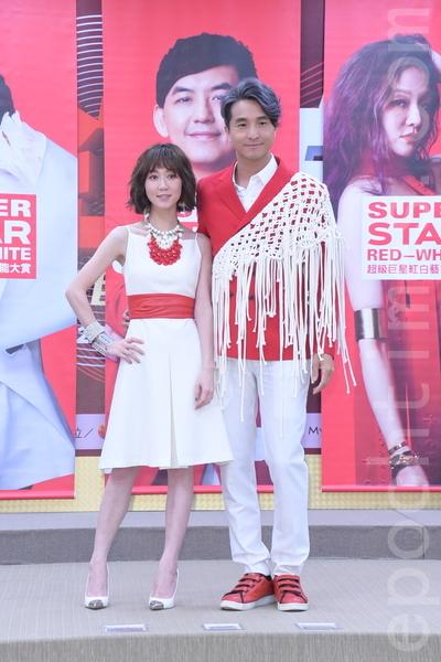 台視《2019超級巨星紅白藝能大賞》主持人亮相記者會