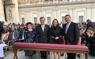 台副總統見教宗後 與友邦宏國副總統會談