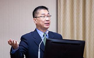 美司法部支持台湾参与国际刑警组织