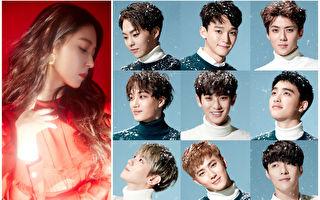 BoA與EXO攜新作回歸 Showcase全球直播