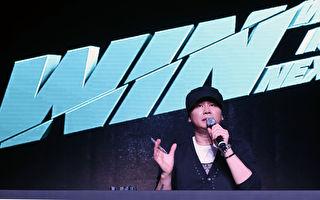 YG娛樂向惡劣網友提告:絕不寬待