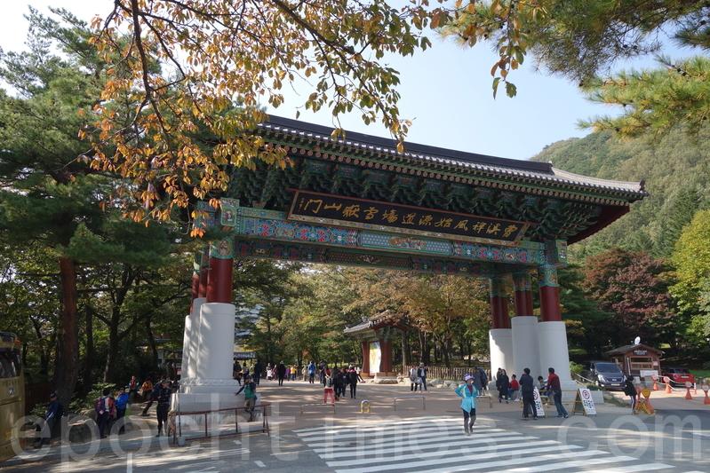 韓國雪嶽山秋楓攬勝