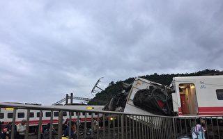 台普悠玛列车出轨18死 蔡英文指示全力抢救