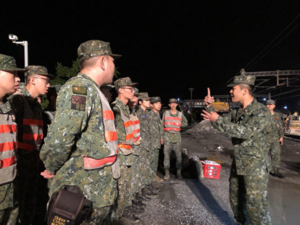 普悠瑪列車事故國軍全力救援 警消擴大搜救