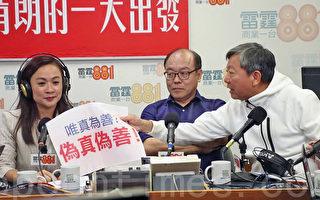 稱馬凱事件無損新聞自由 陳凱欣被質疑