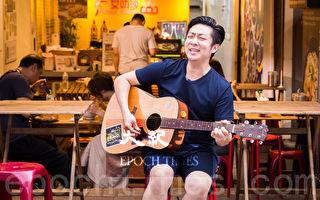从冠军歌手到流浪汉 艾成在台湾的精彩人生