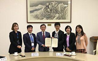 台湾公视接轨国际 与韩KBS签订合作备忘录