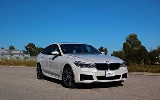 车评:功能齐全的入门6系 2018 BMW 640i GT xDrive
