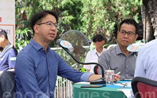 香港议员倡修例强制通报资料外泄