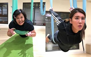 挑戰空中瑜珈 鍾欣凌與小禎戲中笑料不斷