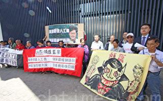 香港政府建人工島拒回購領展挨批
