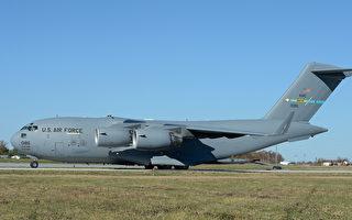 中共偷美C-17货机机密 层层黑幕触目惊心