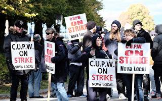 大多伦多地区邮局工人今日罢工24小时