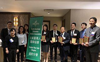 北美台湾人医师会年会  增进交流