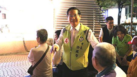 市長涂醒哲到場與大家進一步認識。
