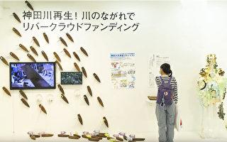 邁出「東京設計雙年展2020」的第一歩