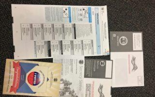 加州郵遞選票10月9日開始寄出