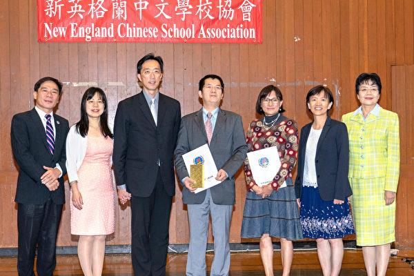 中文學校協會慶祝教師節