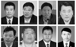 一個月內 公檢法至少25名官員厄運纏身(上)
