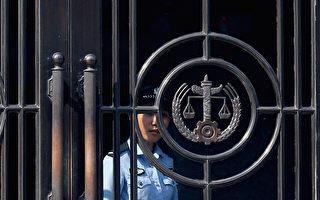 中共再施人質外交 澳籍被告遭重判死刑