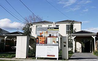 專家:墨爾本房價下降將持續至明年