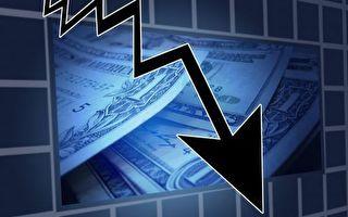 陳思敏:中共債務危機背後的祕密