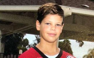 13歲男孩潛水捉龍蝦遭鯊魚襲擊