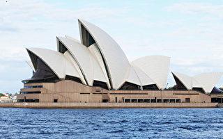 澳洲華人團體聯署 抵制中共紅歌上演