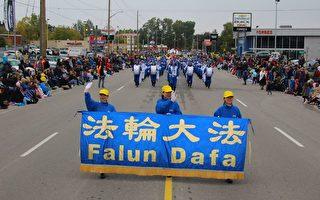 组图:加拿大感恩节游行 中国人感谢法轮功