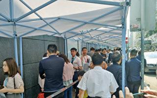 香港加息无阻 新盘热卖 上源347伙售罄