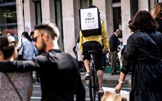 订不公平合同 澳Uber Eats钻漏洞被迫更改