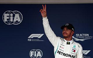 F1日本站:漢密爾頓登頂 總冠軍垂手可得
