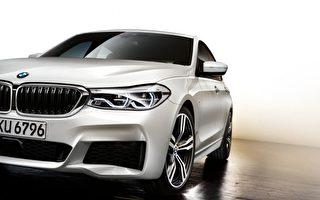 寶馬6系柴油版——BMW 620d GT 2018