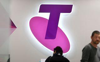紅利跌近30% 股東不滿 Telstra砍高管三成獎金