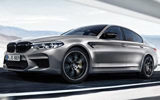 宝马最速四门房车——BMW M5 2018