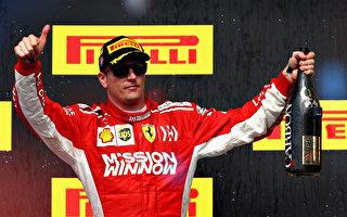 F1美国站:莱科宁时隔五年半再夺分站冠军