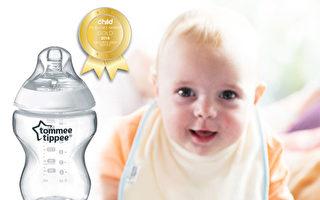 澳洲最受欢迎奶瓶——Tommee Tippee