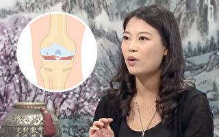 中醫2招養關節 拯救退化性關節炎
