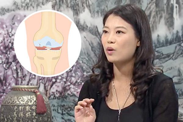 中医2招养关节 拯救退化性关节炎
