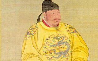 刘如:从帝王教科书《贞观政要》谈起(三)