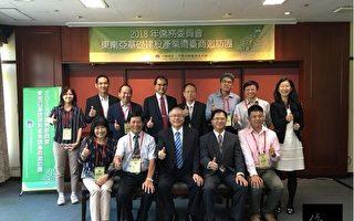 海外青商投資台灣障礙 僑委會:使命必達助解決