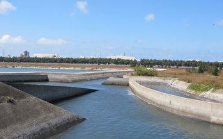 六轻隔离水道 引水口窄小  养殖户要求拓宽加深
