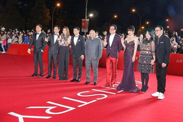 《叶问外传:张天志》导演与主角走釜山红毯